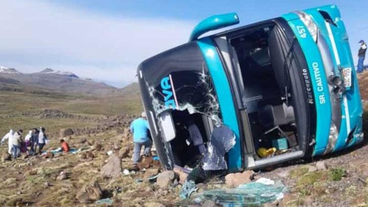 В Перу 9 человек погибли в ДТП с пассажирским автобусом