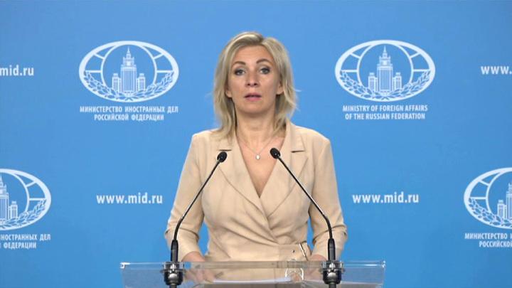 Захарова предупредила о последствиях вхождения Украины в НАТО
