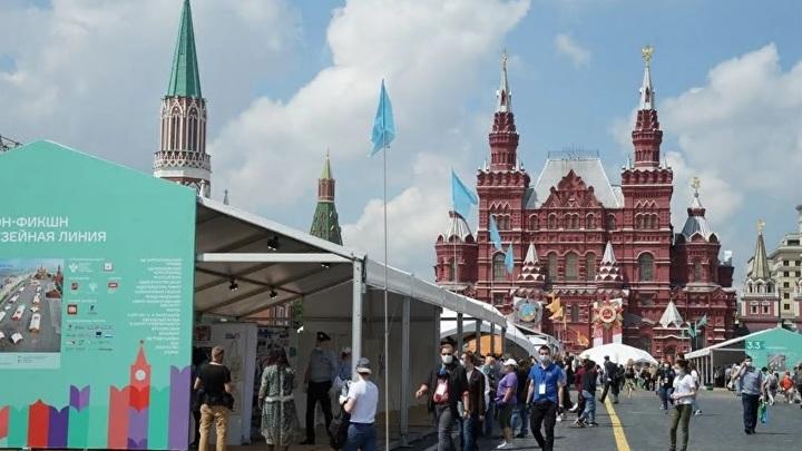 """Книжный фестиваль """"Красная площадь"""" пройдет в Москве с 3 по 6 июня"""