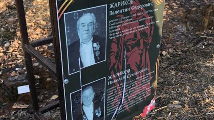В амурском селе вандалы повредили портреты ветеранов Великой Отечественной войны