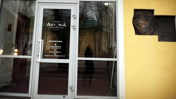 """мемориальная доска Ю.А.Гагарину на гостинице """"Астория"""" в Феодосии"""
