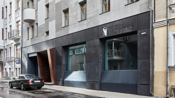 Фонд Ruarts открывает двери нового пространства