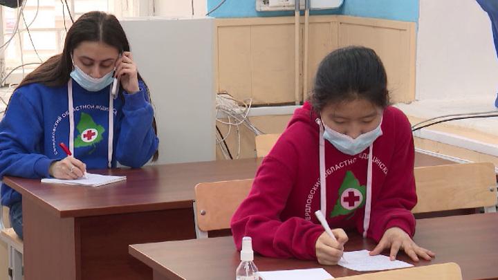Областной дом добровольцев появится у уральских волонтеров