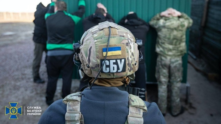 фото: twitter.com/СБ України