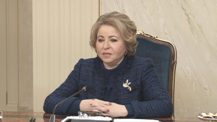 Матвиенко: у России нет цели закрыть свое интернет-пространство от всего мира