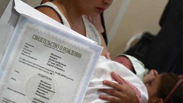 Получать свидетельство о рождении и смерти можно без посещение ЗАГСа