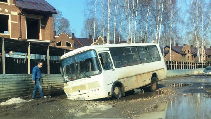 Автобус провалился в огромную яму на окраине Костромы