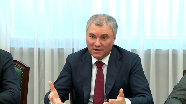 Володин сообщил о 10 первоочередных законопроектах для реализации послания президента