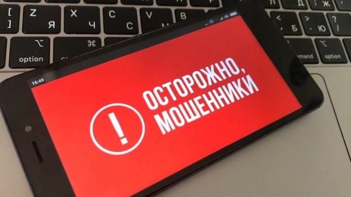 В Краснодаре арестовали мошенницу, лишавшую пенсионеров жилья