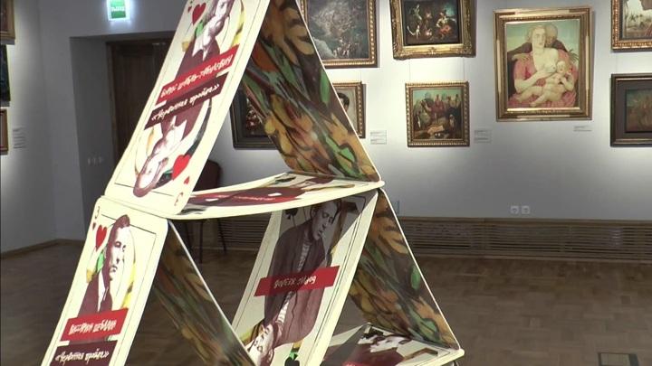 """Выставка группы """"Червонная тройка"""" открылась в """"Эрмитаж-Сибирь"""""""