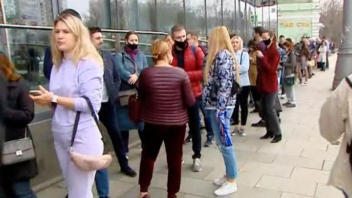 В Москве у офиса Turkish Airlines выстроилась очередь