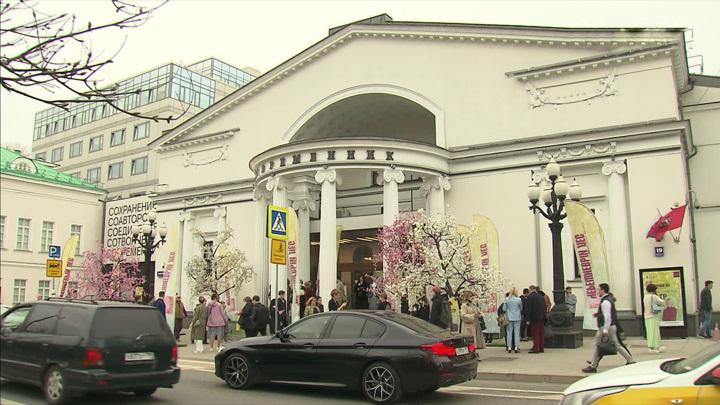 """Театр """"Современник"""" отметил день рождения премьерой спектакля """"Театр"""""""