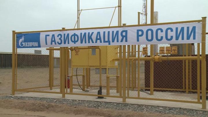 """""""Газпром"""" завершил официальный переезд в Санкт-Петербург"""