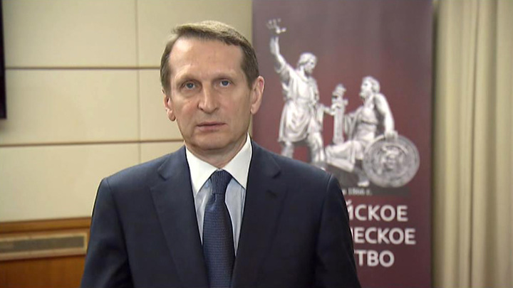 Нарышкинназвал новые санкции США против России недружественным шагом