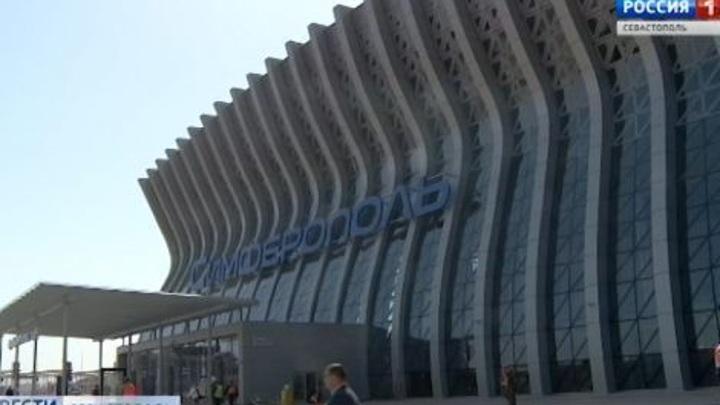 15 млн пассажиров. Подвели итоги работы нового терминала аэропорта Симферополя