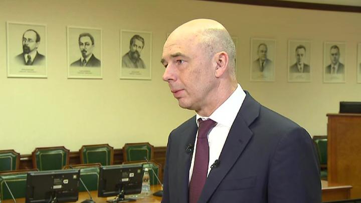 Силуанов оценил перспективы финансового рынка России