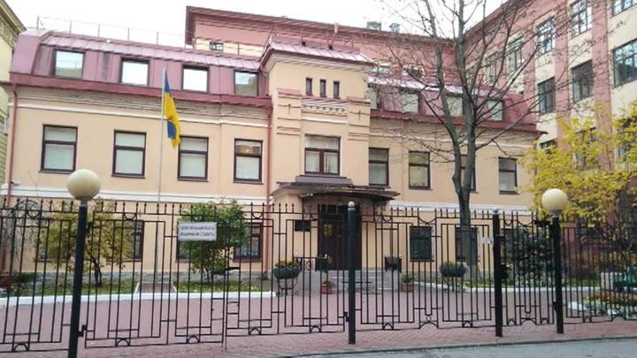 После истории с консулом в Питере Киев обвинил Москву в провокации
