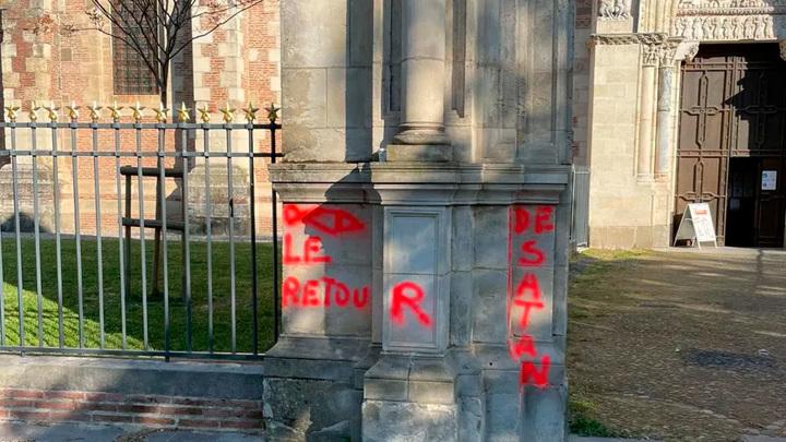 """На соборе из списка ЮНЕСКО написали, что """"Сатана возвращается"""""""