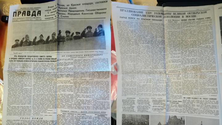 """Жительница Челябинска продает номер """"Правда""""от 1941 года за 200 тысяч"""