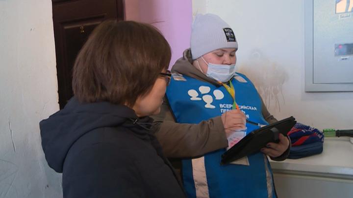 Всероссийская перепись населения пройдетс 15 октября по 14 ноября