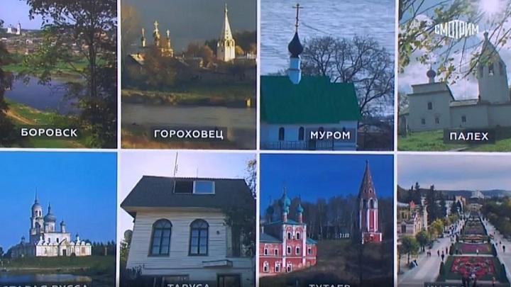 Владимир Путин: Муром и Гороховец будем развивать