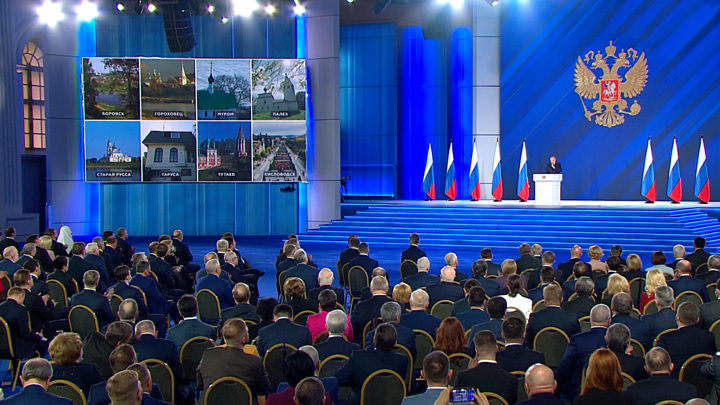 Путин: программа кешбэка на путешествия по России будет продлена до конца года