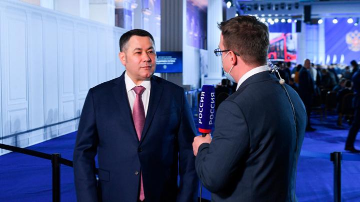 Губернатор Тверской области назвал знаковые для региона положения Послания