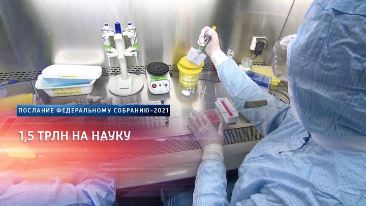 Поручения Путина в послании профинансируют из резервного фонда правительства