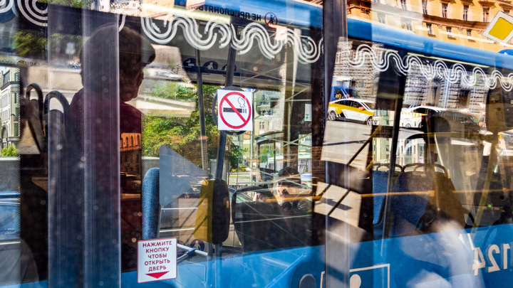 Минпромторг: автобусы на водороде запустят в России в 2024 году