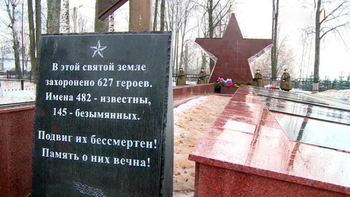Тверская область получила 2 миллиона на ремонт воинских захоронений