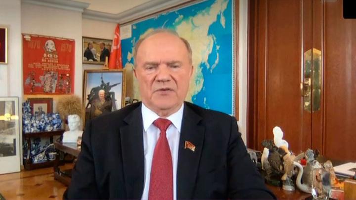 Зюганов переизбран председателем ЦК КПРФ