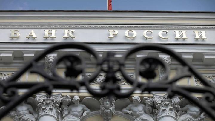 ЦБ РФ впервые с 2014 года повысил ключевую ставку сразу на 0,5 процента