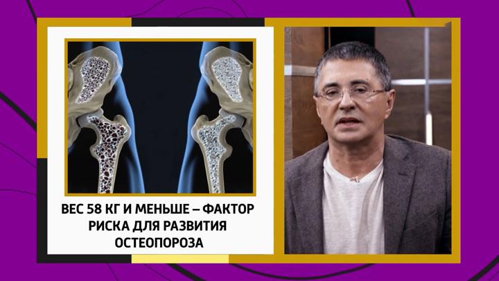 """Кадр из программы """"Доктор Мясников""""."""