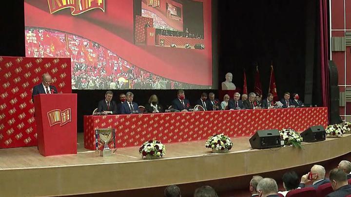 ЦИК зарегистрировал список кандидатов на выборы в Госдуму от КПРФ
