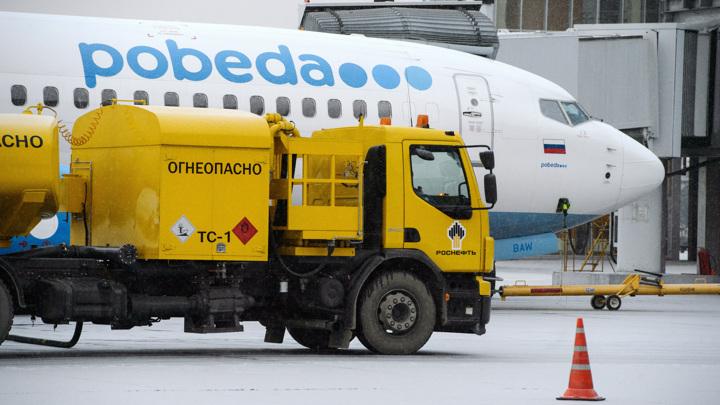 Топливозаправка в российских аэропортах подорожала в апреле на 3,7%