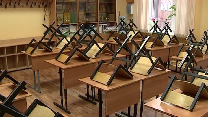 В Ярославской области эвакуировали школы из-за сообщения о минировании