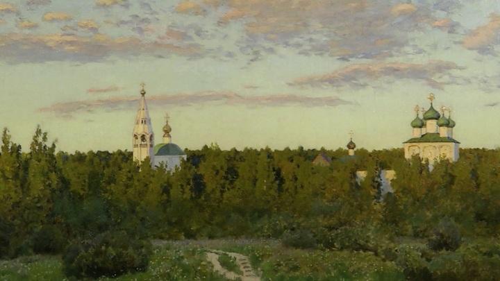 """Картину Левитана """"Тихая обитель"""" представили на выставке в Плесе"""