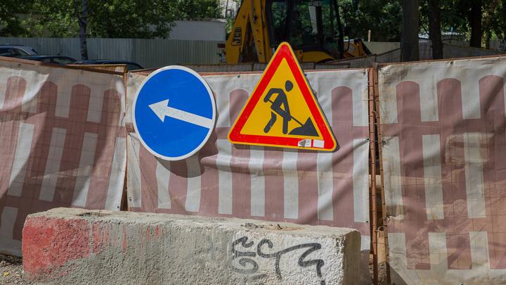 Правительство выделит еще 30 млрд рублей на ремонт дорог