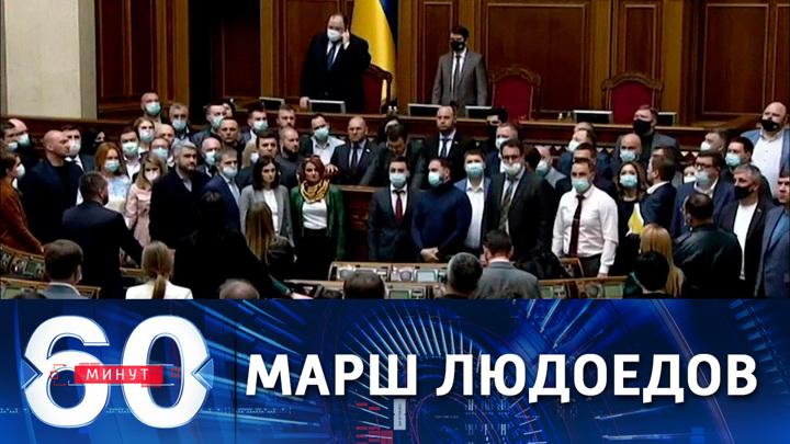 Рада отклонила законопроект о запрете символики СС на Украине