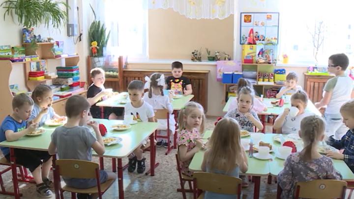 Детские сады и больницы продолжат работать в Москве 15-19 июня