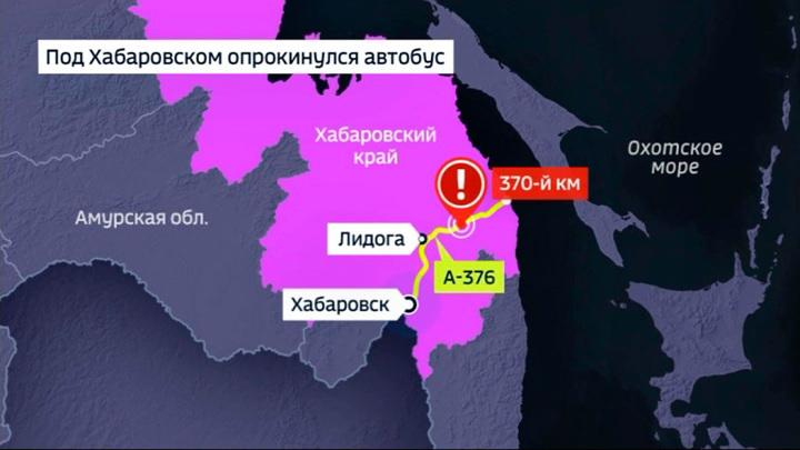 В Хабаровском крае задержали водителя перевернувшегося автобуса