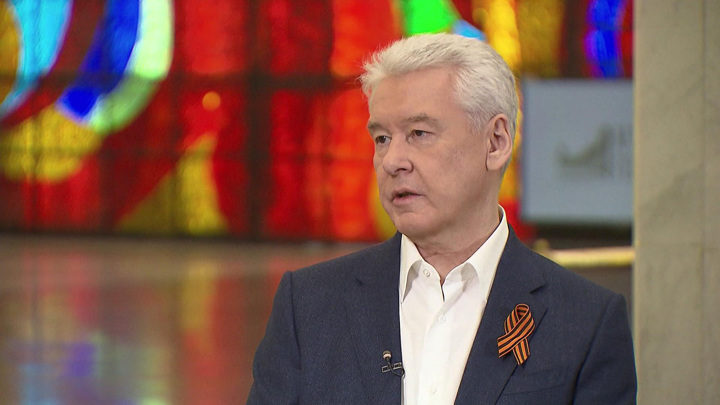 Собянин поздравил москвичей с Днём Победы