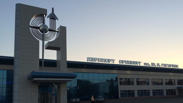 """Самолет """"Аэрофлота"""" совершил вынужденную посадку из-за неисправности"""