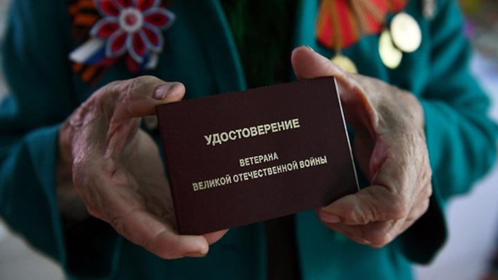 Новосибирских ветеранов войны освободили от оплаты услуг по вывозу мусора