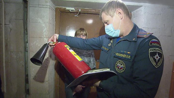 МЧС запустило систему, помогающую узнать о противопожарных требованиях