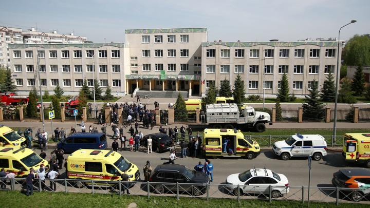 Стрельба в Казани: МЧС открыло горячую линию
