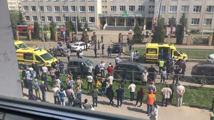 В казанской школе погибли 9 человек