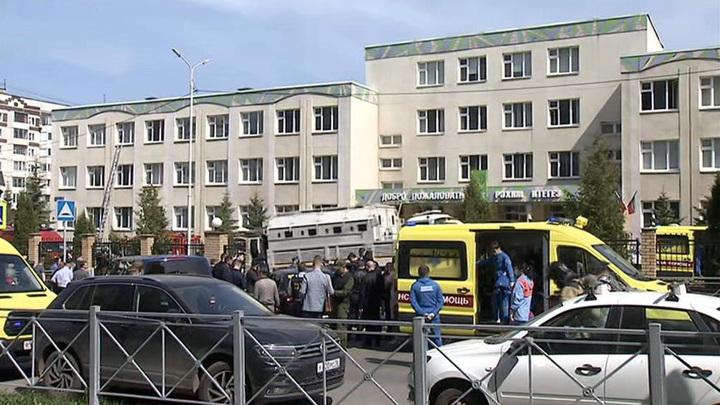 После стрельбы в школах Казани отменены занятия