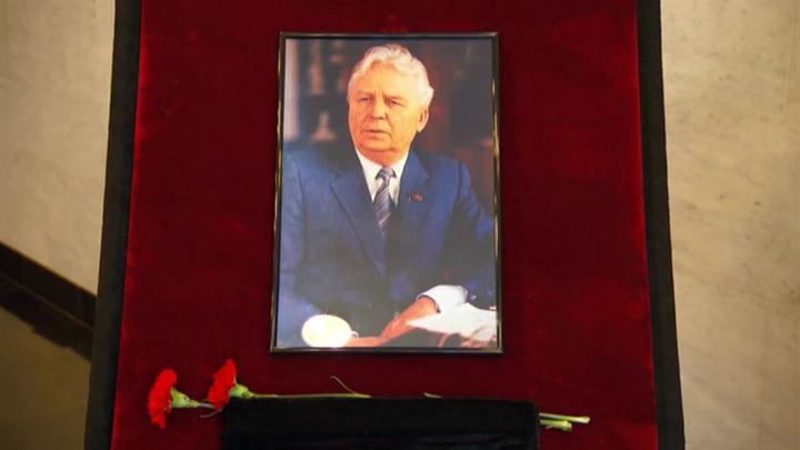 В Москве похоронили Егора Лигачева