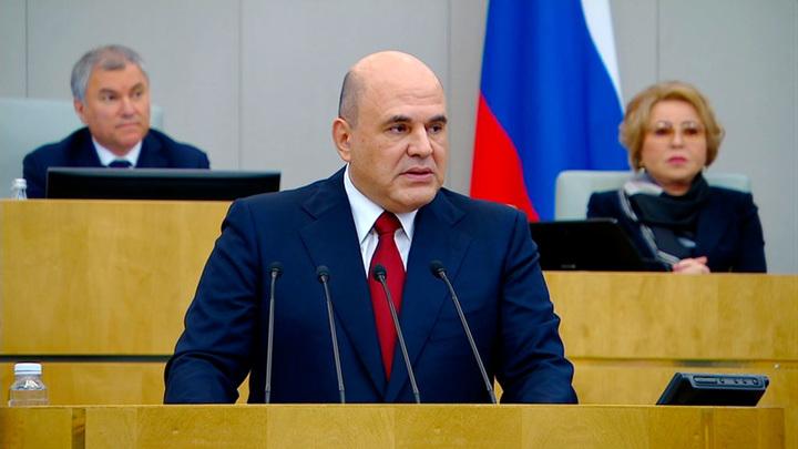 """Мишустин: Россия имеет все возможности совершить """"постковидный прорыв"""""""